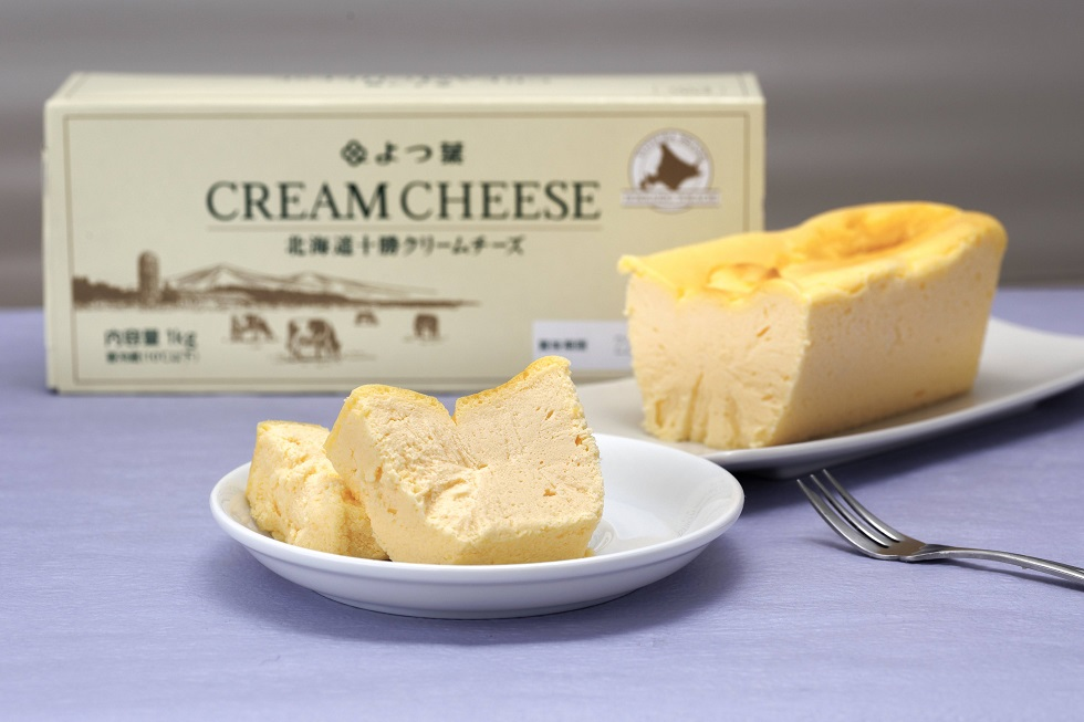 Patisserie Laugh & Rough