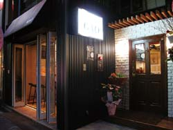 cafe and dining GAO