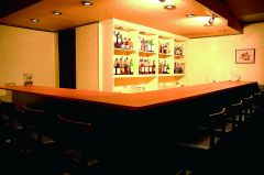 BAR ON THE ROAD