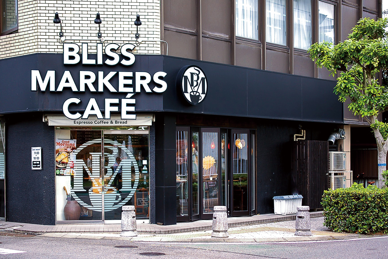 BLISS MARKERS CAFÉ