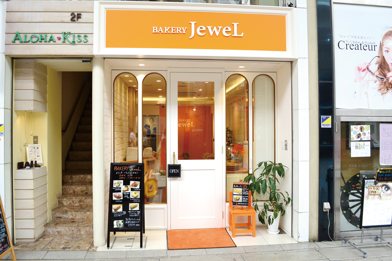 BAKERY JeweL