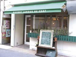 Bistrot Langue de chat