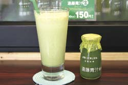 H&P drink bar produced by endou元気BAR