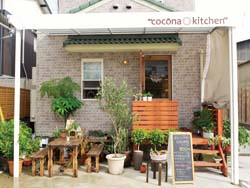 cocona◎kitchen
