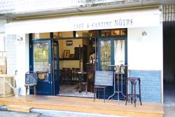 CAFE & CANTINE NOTRE